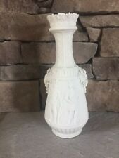 Antique Parian White Bisque Porcelain Vase