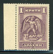 CRETE (GREECE) MLH: Scott #69 1D Gray Violet W/O OVPT CV$40+