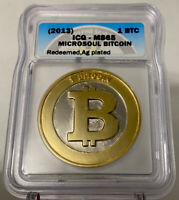 Miscrosoul PBC Gold Plated 1 Bit Coin Peeled Unfunded Holo & Key Casascius BTCC