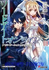 Sword Art Online SAO Vol.18  / Japanese Novel Book  Japan  New issue