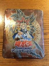 YU-Gi-OH  Sealed Collectors Tin Japanese Booster Pack