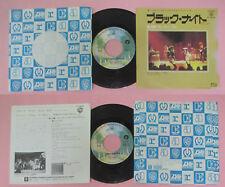 LP 45 7''DEEP PURPLE Black night Woman from tokyo 1975 japan WARNER no cd mc dvd
