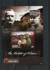 Immense GREN ST. Vincent 2015 Gomma integra, non linguellato WWI Battaglia di Verdun 1v S/S PRIMA GUERRA MONDIALE FRANCOBOLLI
