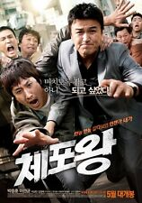 "KOREAN MOVIE COMEDY  ""OFFICER OF THE YEAR"" ORIGINAL DVD ENG PELICULA REGION 3"