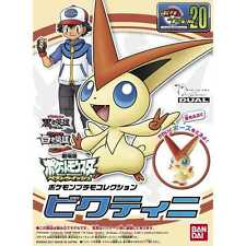 Pokemon Black & White Victini Plastic Model / Plamo Figure Kit