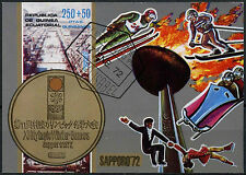 Equatorial Guinea 1972 Winter Olympics Cto Used Imperf M/S #A92640