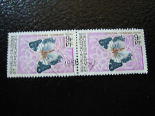 NOUVELLE CALEDONIE timbre yt n° 342 x2 obl (A4) stamp new caledonia