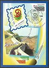 1999 ITALIA CARTOLINA SPECIALE BEIJING CINA ESPOSIZIONE FILATELICA - ED