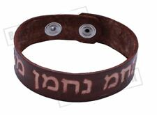 Jewish Leather Bracelet Rabbi Nachman Me'Uman Kabbalah Wristband holy Gift