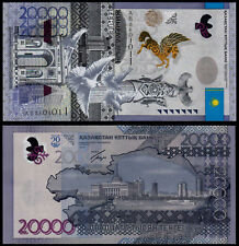 20.000 Tenge 2013 PROMO leaflet booklet folder commemorative KAZAKHSTAN 20000