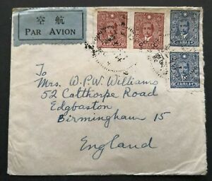 China Cover 9/Feb/1946 Air mail tied $80 from FuKien Foochow no.C to England