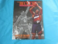 BASKETBALL BECKETT MONTHLY JANUARY 1994 ISSUE #42 CHARLES BARKLEY / D WILKINS