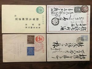4 X JAPAN OLD POSTCARD TOKYO MILITARY POST COLLECTION LOT !!