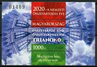 Hungary Architecture Stamps 2020 MNH Year of National Cohesion Parliament 1v M/S