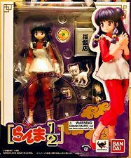 Bandai Tamashii Nations S.H.Figuarts Ranma 1/2 Shampoo New MIB