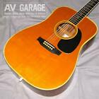 Grand Opry CF-81 Acoustic Guitar 1977年 Acoustic guitar for sale