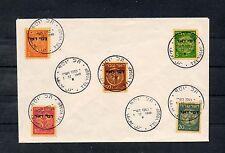 Israel Scott #J1-5 1st Postage Due Complete Set on Cover!!
