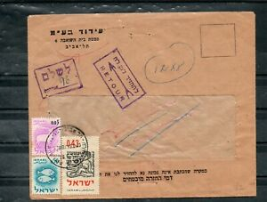 Israel Zodiac Singles Plus Commemorative Used as PD on Top of the Pile Cover!!