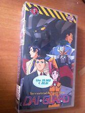 DAI GUARD Vol 5  VHS SIGILLATA DYNAMIC ITALIA NUOVA