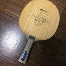 Table tennis racket Out of print old black butterfly logo Zhang Yining FL