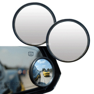 2x Blind Spot Mirrors - ideal for car, truck, SUV, RVs, motorbikes and vans New