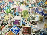 STAMP JAPAN Furusato 300pcs lot off paper  philatelic collection commemorative