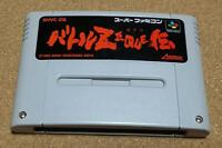 BATTLE ZEQUE DEN Nintendo Super Famicom japanese SFC SNES Japan USED