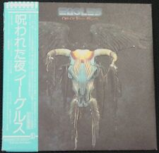 The Eagles - One of These Nights CD (2004, Asylum) Remastered Japanese Release