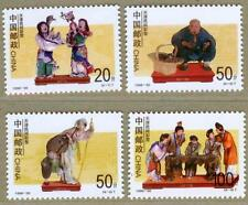 China 1996-30 Folk Painted Scultures of Tianjin stamps 天津民间彩塑