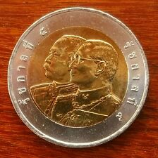 10 Baht Centenary of Judge Advocate General's Department 2006 Nr. 42