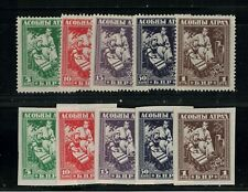 White Russia 1918 Perf & Imperf Sets Mint/H