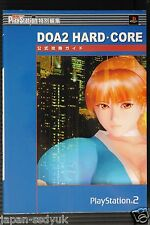 Japan Dead or Alive 2 / Doa2 Hard Core Official Strategy Guide