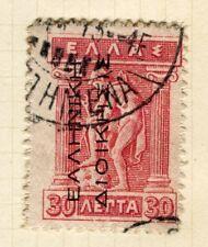 Grecia; 1912-13 ocupación Rodhe problema Fine Used MATASELLOS 30 L. valor