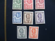 Somaliland: 1942 Definitive set to 12 Annas mint