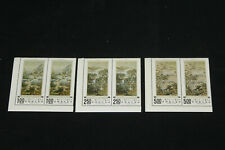 China Taiwan 1970 Sc# 1691-93 Paintings Stamps Paintings Stamps MNH Pairs