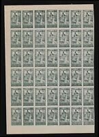 Armenia, 1921, SC 287, Sheet of 42, imperf. la47