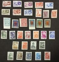 LOT OF 39 RUSSIA POSTAGE STAMPS COLLECTED IN 1960'S SPACE AIR SOLDIERS HISTORIC