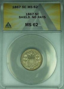 1867 No Rays Shield Nickel 5c Coin ANACS MS-62 Better Coin  (39)
