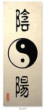 Asian Yin Yang Symbol Art Poster Print