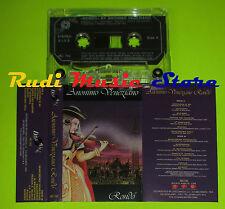 MC ANONIMO VENEZIANO Rondo' italy DISCO MAGIC MC/762 cd lp dvd vhs