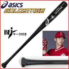 PSL Asics Hard baseball Wooden bat Gold stage Otani Shohei Model BB-KWW F/S