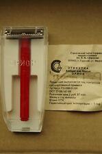 "Soviet safety razor ""Orion"" NOS 1989 USSR"
