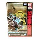 Transformers Studio Series 33 Voyager Class BONECRUSHER Complete! | SS-33