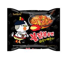 Popular 2PC Samyang Hot Spicy Buldak Bokkeum Myeon Korean Instant Noodle Ramyeon