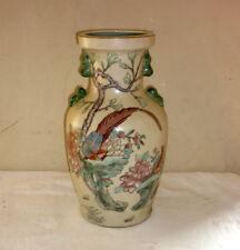 Vase porcelaine de Chine  Qianlong Chinese Porcelain red Marks Canton Famille