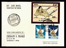 DR WHO 1988 IRAQ FDC AL HUSSEIN MISSILE IMPERF S/S COMBO  f95158