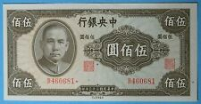 Republic of China 1944 Central Bank of China 500 Yuan Banknote 460681