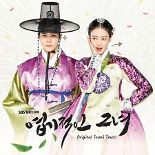 My Sassy Girl OST (SBS Drama) CD+Booklet+Folded Poster+Tracking Number