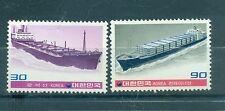 NAVIRES PORTE-CONTENEURS - CONTEINER SHIPS SOUTH KOREA 1981