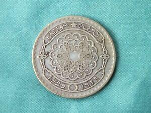 Vintage Silver Coin, 1929, 50 Piastres, Syria, Etat De Syrie, 0.680 Silver KM 74